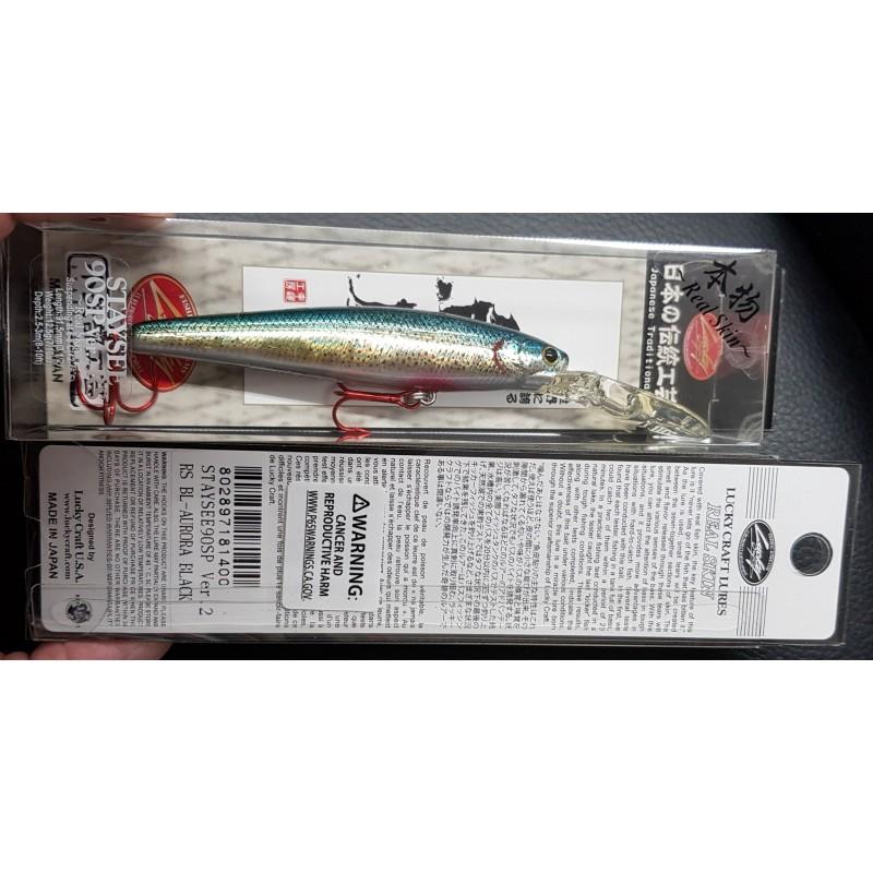 Anzuelo gamakatsu LS-2011F nº8