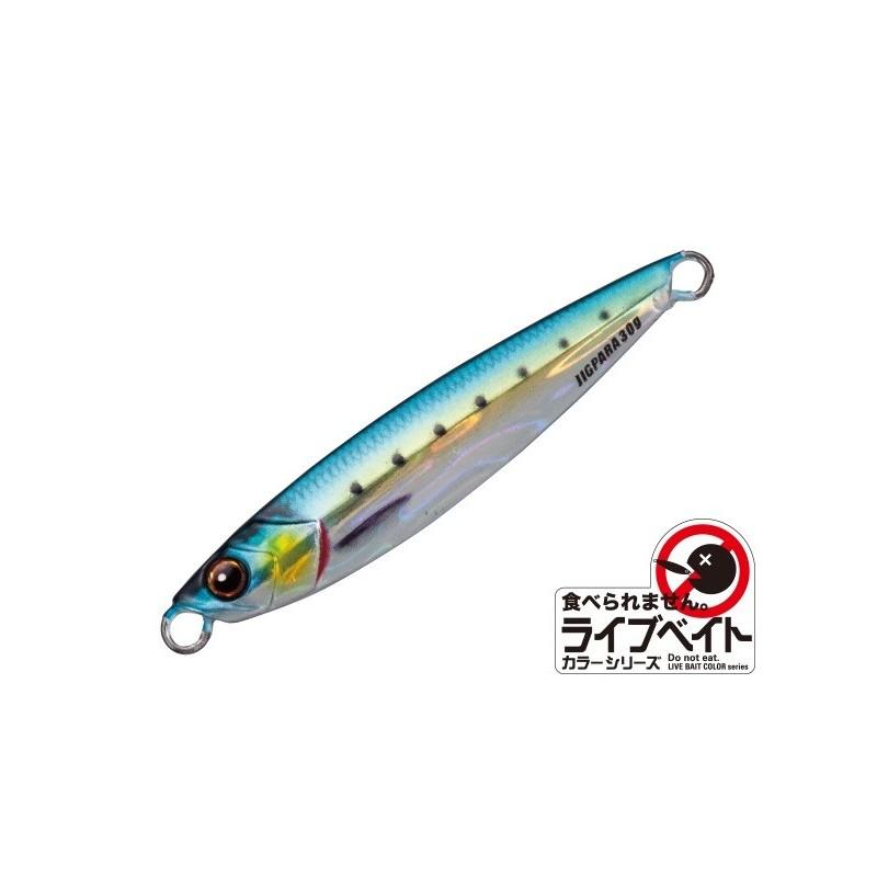 Molix Frog C107 (brown leopard frog)